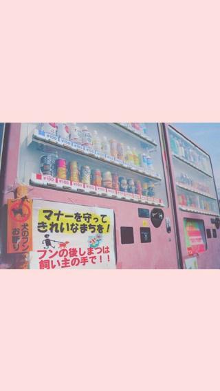 饮品贩卖机 粉色 日本