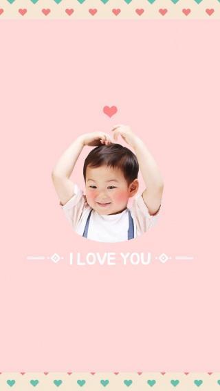 i love you 宋民国