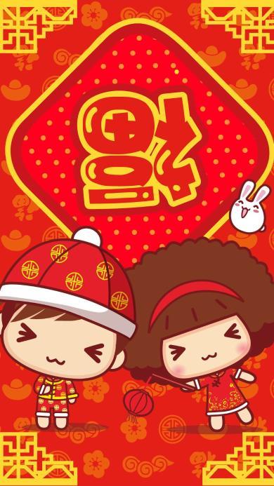 福气 新年 节日 红色