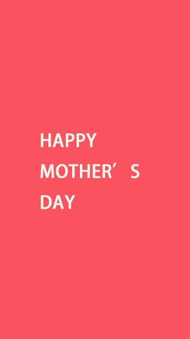 母亲节快乐 红色 节日