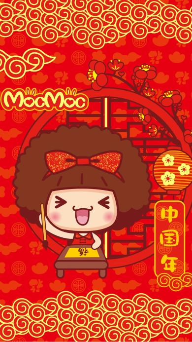 节日 新年 过年 中国年 红色