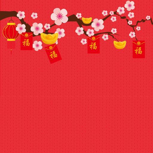 新年快乐 红包 金元宝 春节 节日 红色