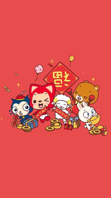 对联 卡通 福 红色 阿狸 气球 春节