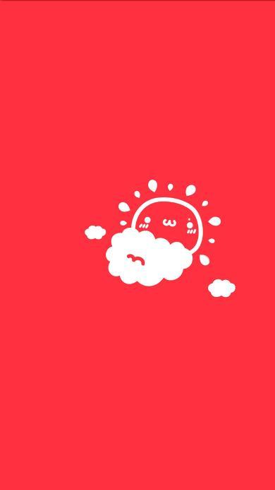 太阳 阳光 云朵 手绘 可爱 卡通 粉