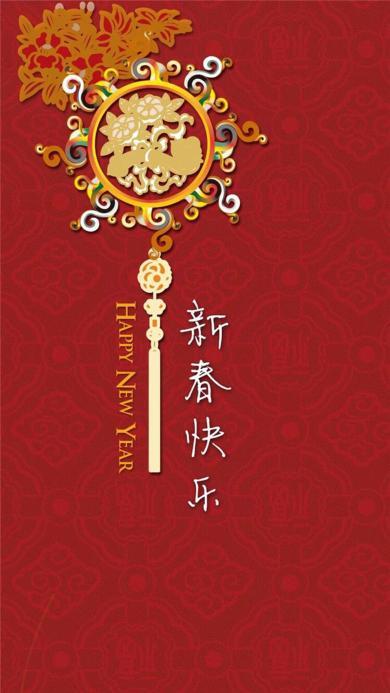 春节主题壁纸 新春快乐