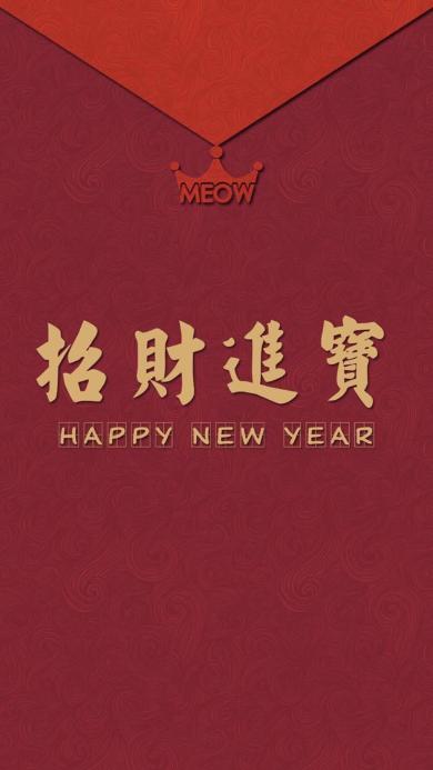 新年壁纸 招财进宝