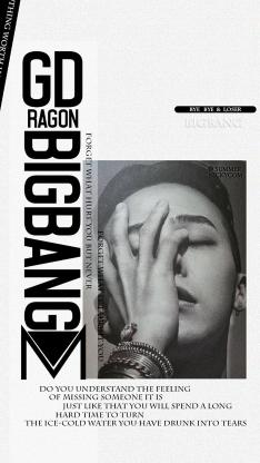 韩国 明星 权志龙 Bigbang