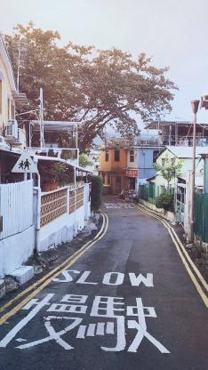 日本 slow 道路