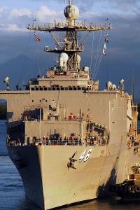 军舰 航母 军事 大海 航行 海军