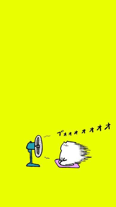 插画 吹风扇 黄色