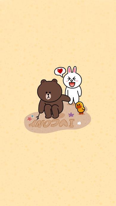line 布朗熊 可妮兔 黄色 爱心