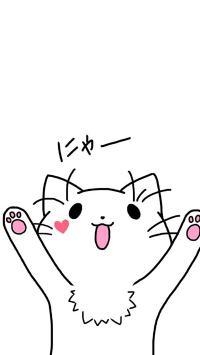 简笔画小萌猫 粉色肉垫 小红心