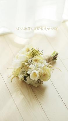 对你微笑 是我最美的炫耀 花束 手捧花 爱情 鲜花