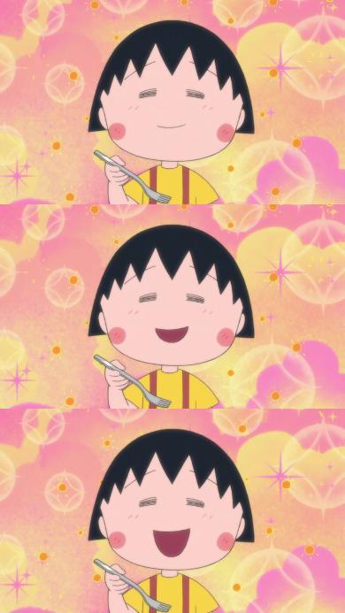 樱桃小丸子 动画 卡通 日本 粉色 可爱