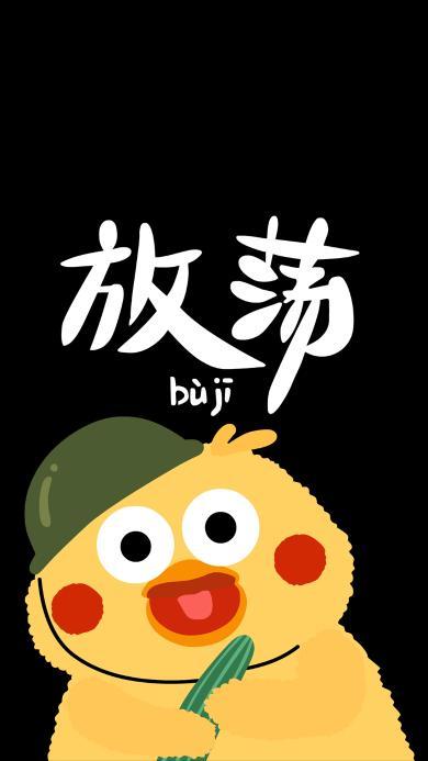 放荡不羁 鹦鹉兄弟 青瓜 日本 卡通