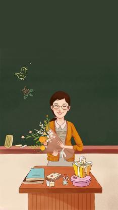 教师节 插画 讲台 花束