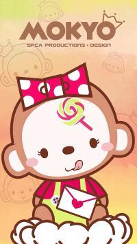 皇冠猴 Mokyo 棒棒糖 可爱 卡通