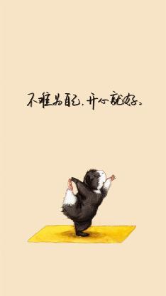 瑜伽 创意 老鼠 励志