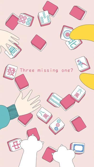 三缺一 麻将 粉色 插画