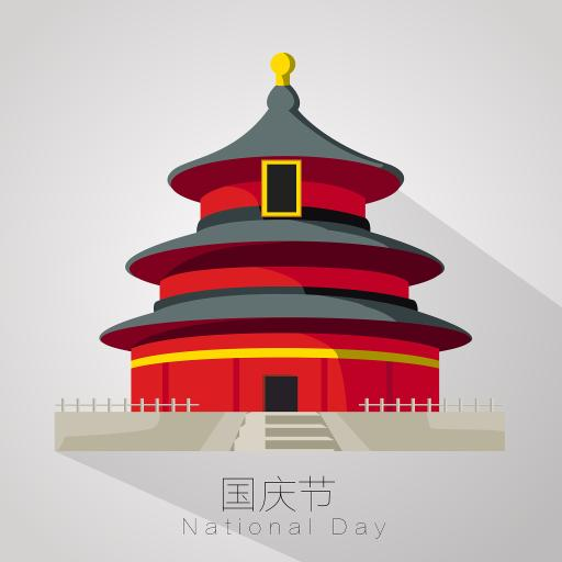 国庆 天坛 地标 建筑