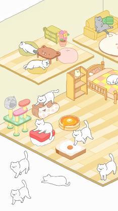 猫咪 喵星人 卡通 插画 窝
