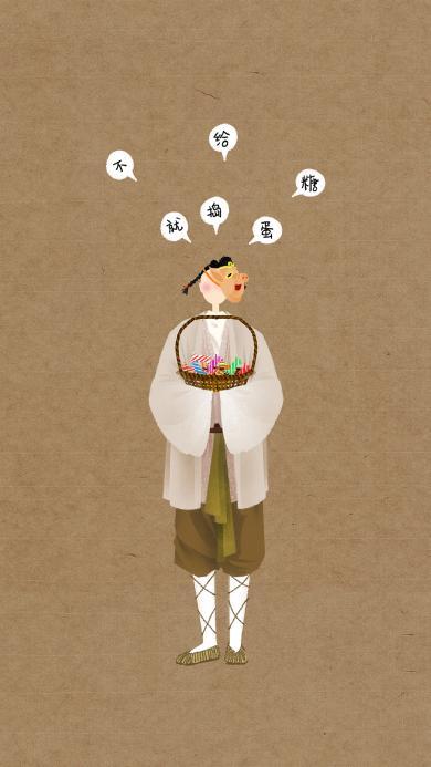 不给糖就捣蛋 万圣节 春光灿烂猪八戒 影视角色 插画