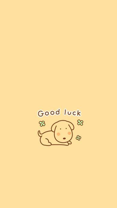 小狗 手绘 可爱 卡通 黄