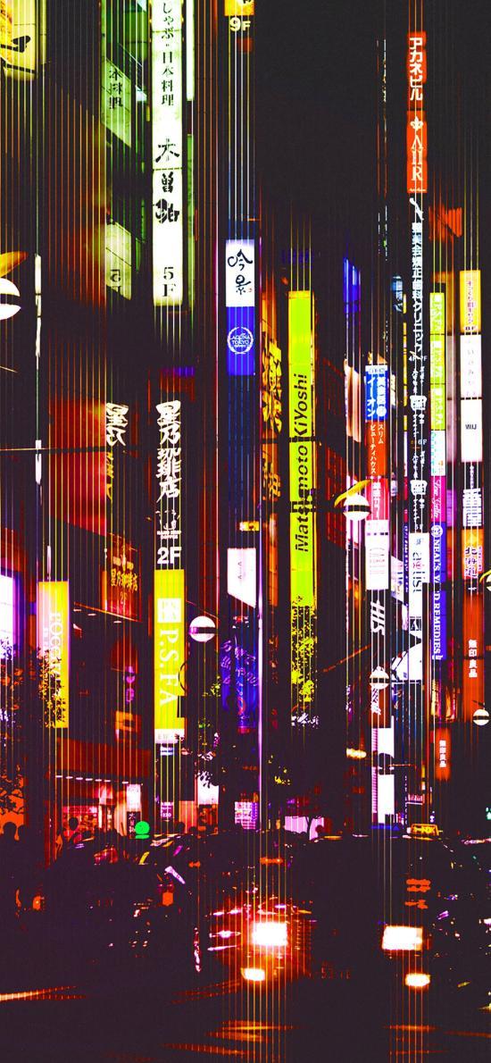日本 街道 灯光 霓虹 夜色