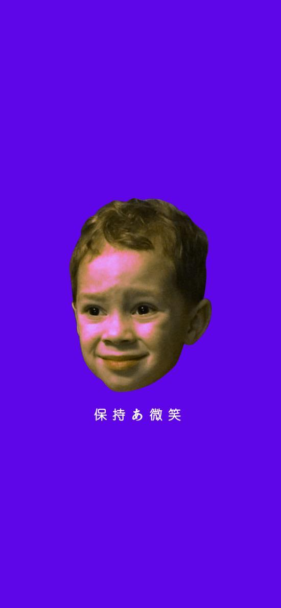 保持微笑 假笑男孩 歐美 苦笑 紫色