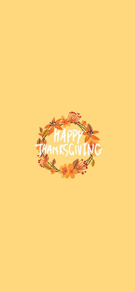感恩節 happy thanksgiving day 花環 黃色
