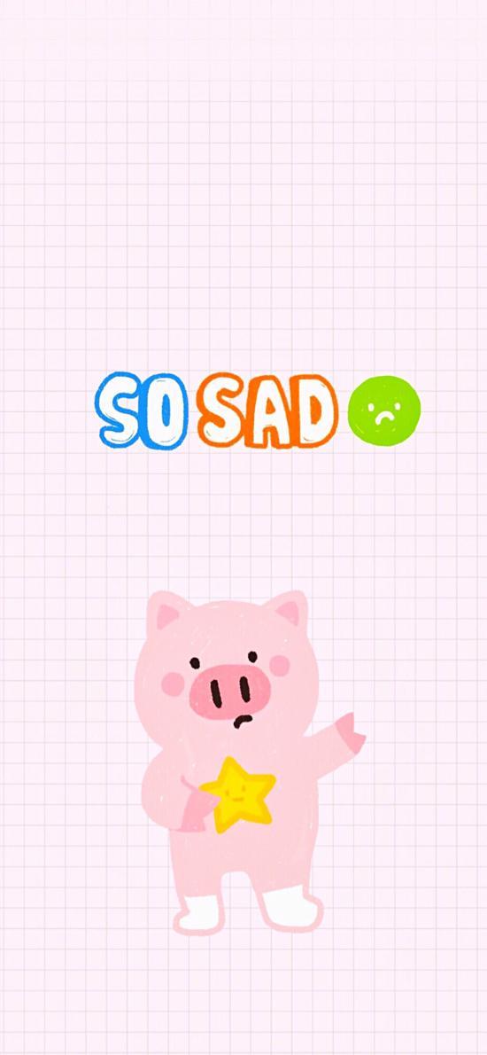 格子背景 粉色小猪 so sad