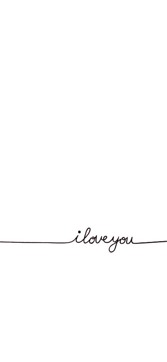 i love you 我爱你 表白 黑白