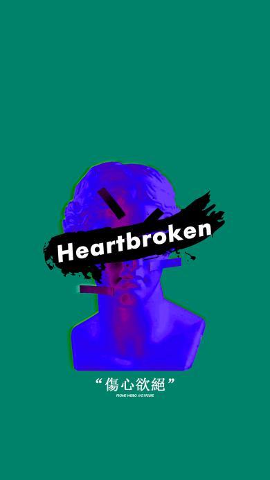 伤心欲绝 大卫 雕塑 heartbroken 绿色