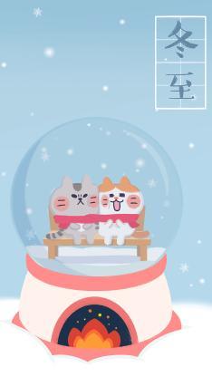 冬至 水晶球 可爱 插画 雪