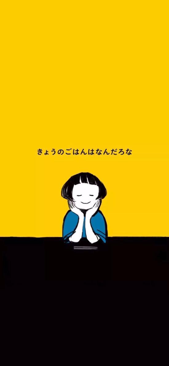 黄色背景 卡通女孩 短发 日文