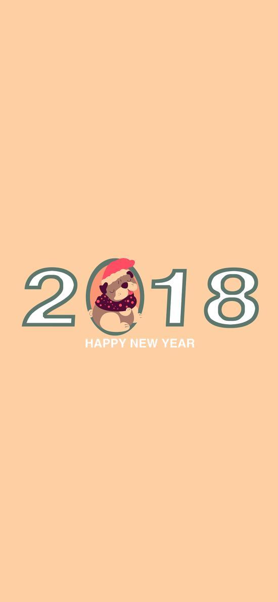 2018 新年快乐 狗年