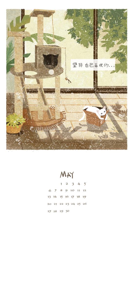 五月 日历 插画 猫咪
