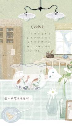 十月 日历 插画 猫咪