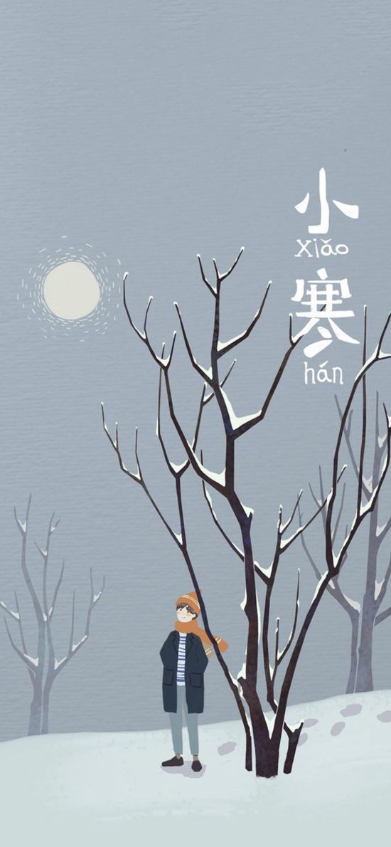 小寒 二十四节气 雪地 季节 插画