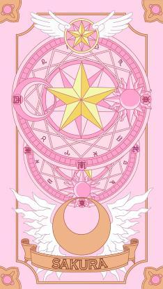 魔法牌 粉色 百变小樱