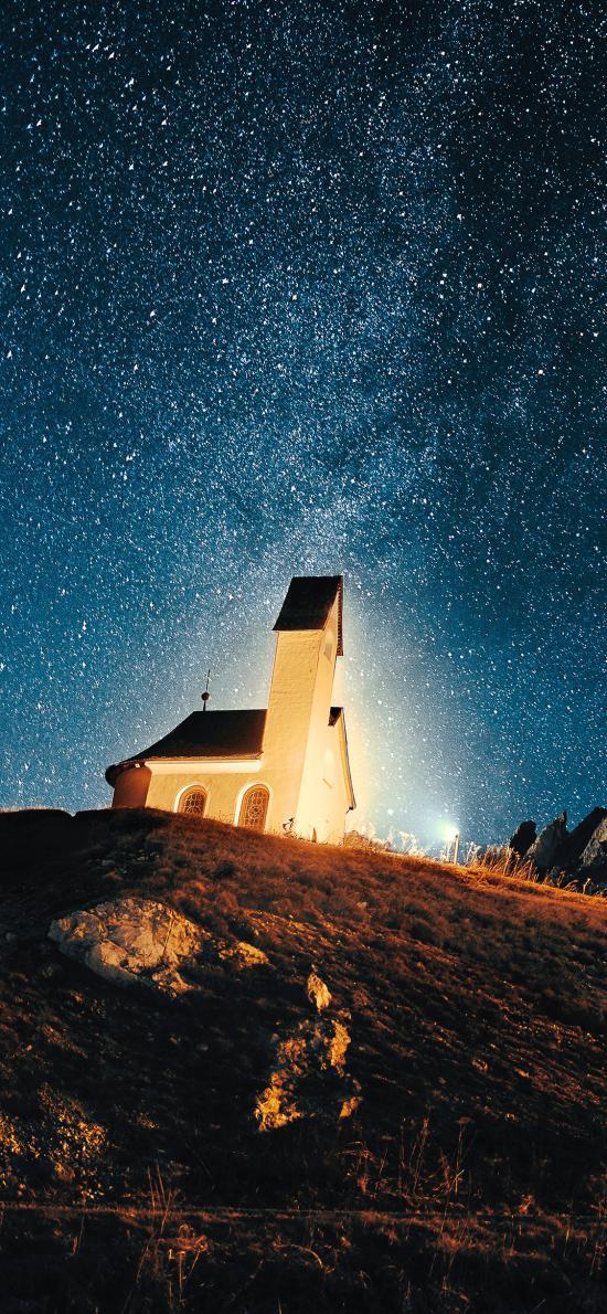 夜晚 房屋 星空 璀璨