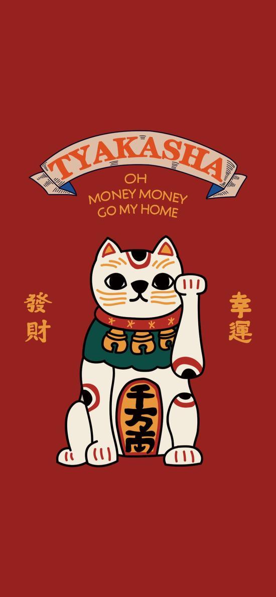 日系 招财猫 发财 幸运
