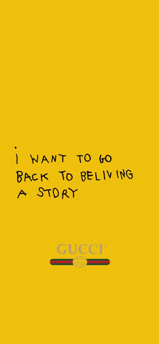 GUCCI 黄色 奢侈品牌 i want to back to beliving a story