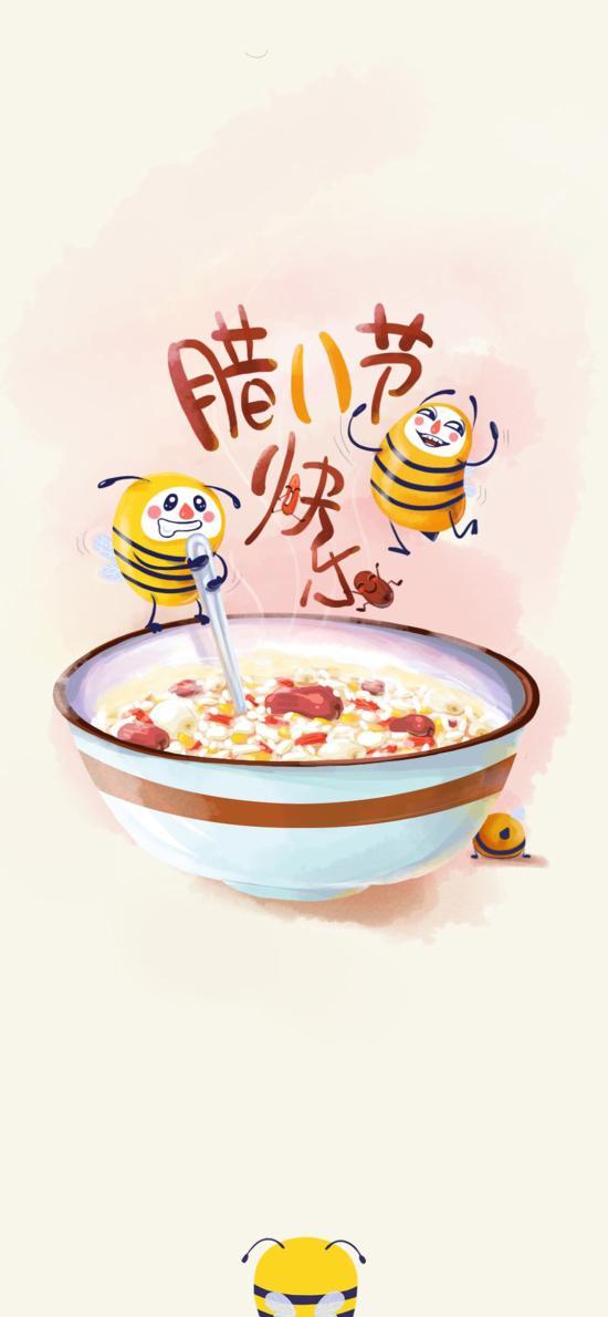 腊八 粥 五谷杂粮 插画 蜜蜂