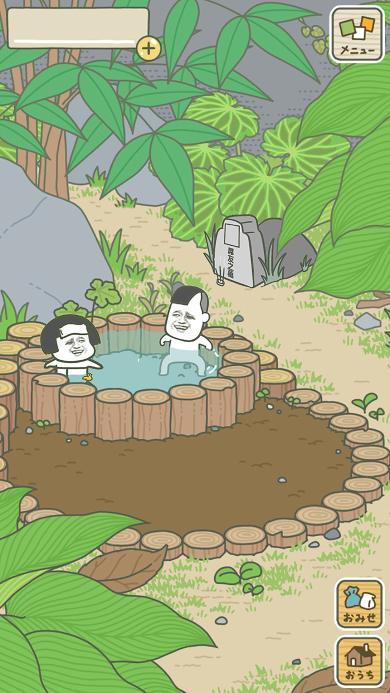 旅行青蛙 蚊子动漫 蘑菇头 手游 泡澡