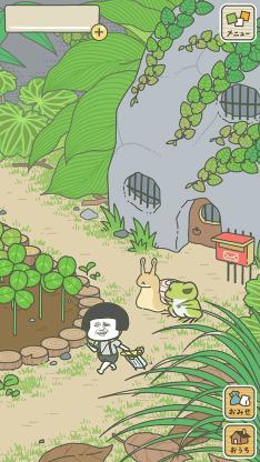 旅行青蛙 蚊子动漫 蘑菇头 手游 出游