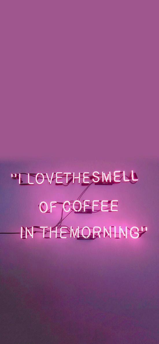 早晨 我喜欢有个笑脸的咖啡 灯光 粉色 英文