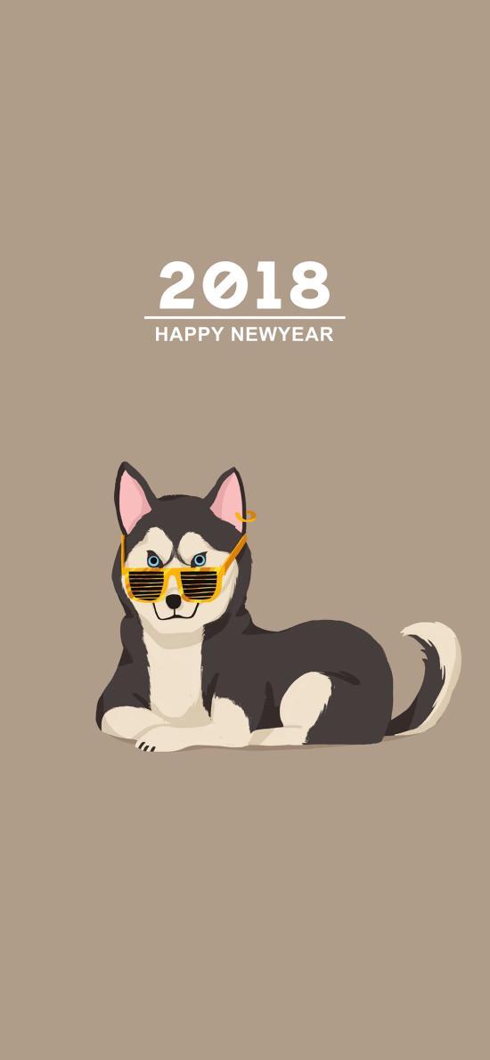 卡通 哈士奇 2018 happy new year