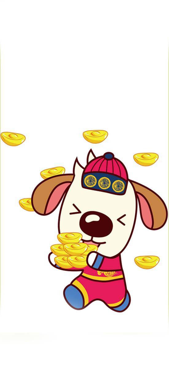 狗年 抱元宝 手绘 卡通 春节