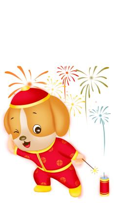 狗年 鞭炮 喜庆 春节